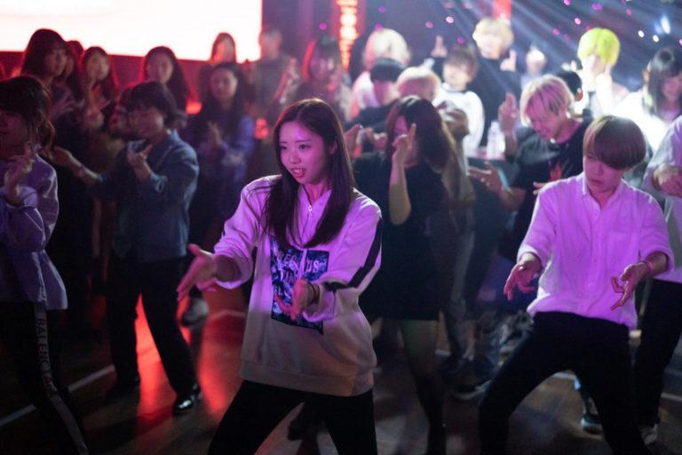 NESTAL RANDOM DANCE DISCO