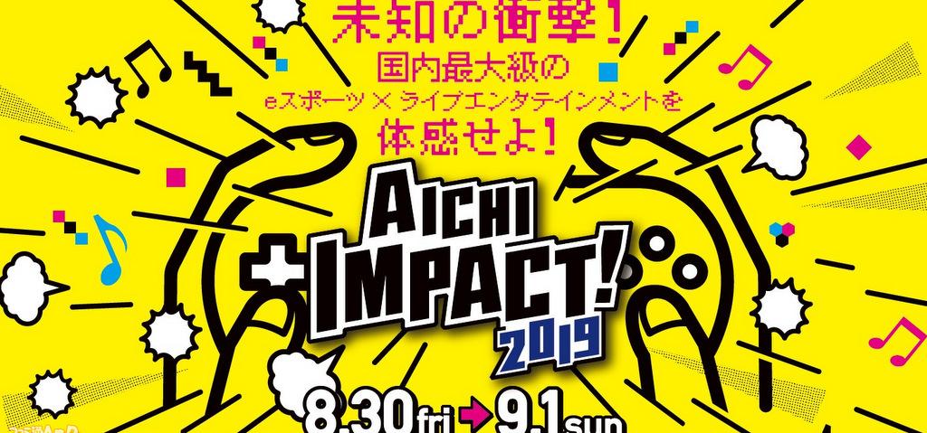 「Mnet Presents AICHI IMPACT! 2019 KPOP FESTIVAL 」出演決定
