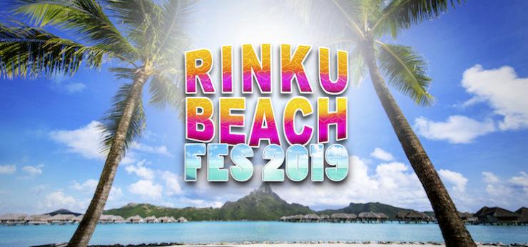 RINKU BEACH FES