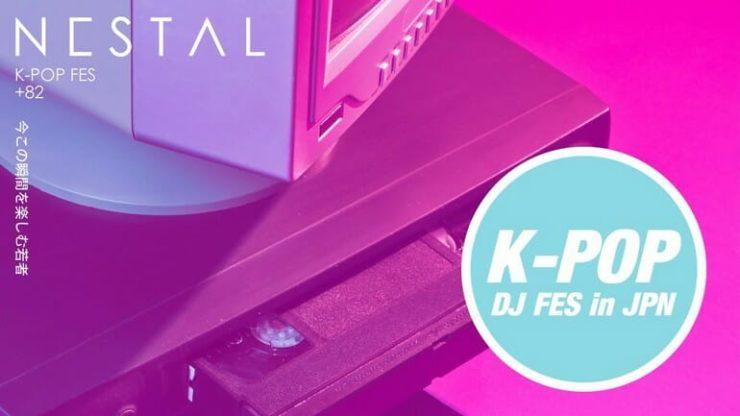 Recommend NESTAL K-POP
