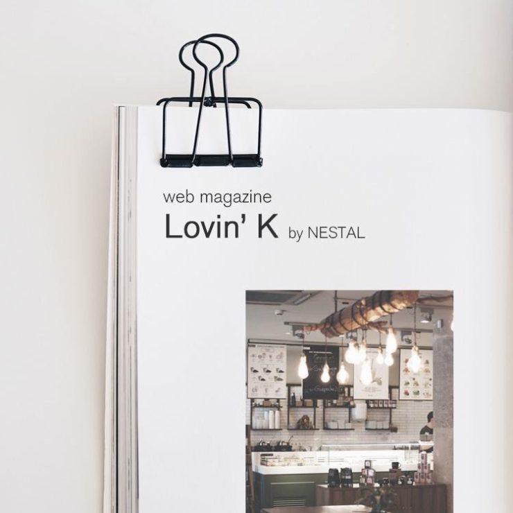 K-POPのWEBマガジンLovin'Kスタート