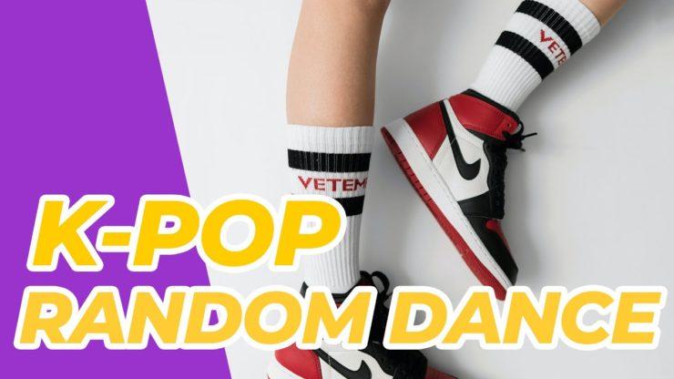 3分間K-POPランダムプレイダンス