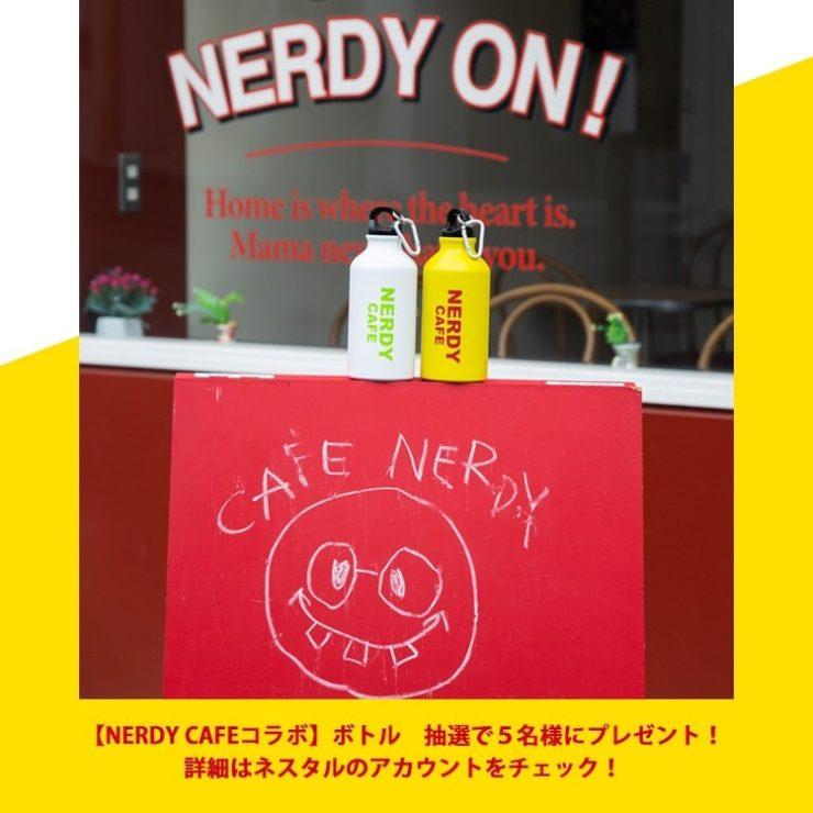 NERDY CAFEアイテム発売キャンペーン